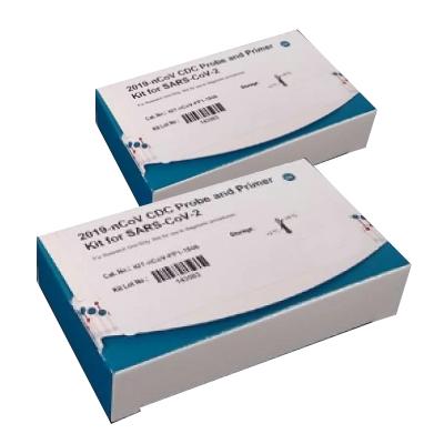 2019-nCoV-Kits-de-sonda-e-primer-qualificados-pelo-CDC-para-SARS-CoV-2-