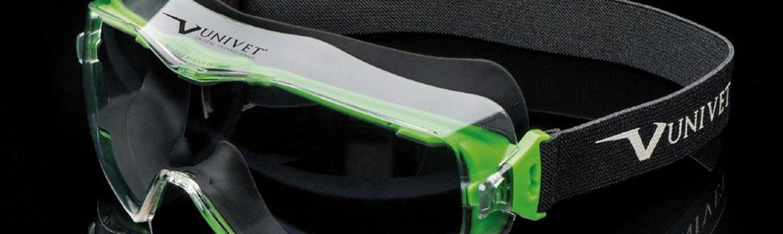 univet-oculos-para-sala-limpa